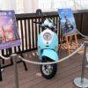 志摩リンのバイク正面
