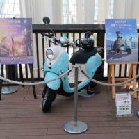 志摩リンのバイク