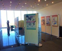 富士山レーダードーム館ゆるキャン展示